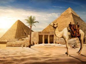 Екскурзия до Египет