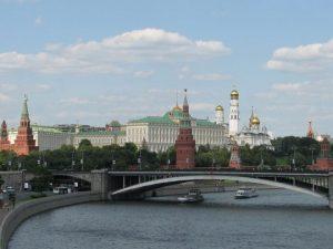 Екскурзия до Москва